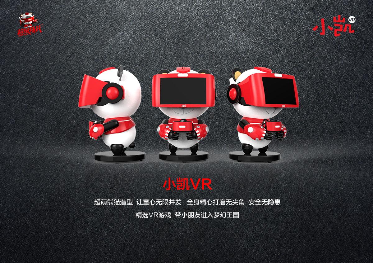 超级队长9dvr虚拟现实诚邀加盟